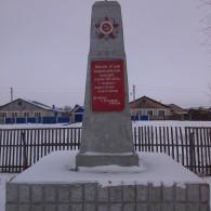 Памятник Бельский1.jpg